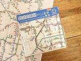 【ネコポスOK】 鉄道路線図ハンカチ 関西