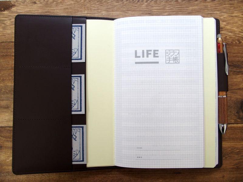 画像3: 【受注生産品】【ネコポスNG】 ジブン手帳専用カバー 旅屋オリジナル type N