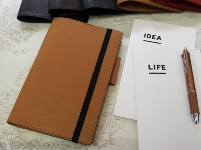 画像1: 【受注生産品】【ネコポスNG】 ジブン手帳専用カバー 旅屋オリジナル type N