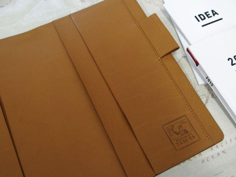 画像3: 【受注生産品】【ネコポスNG】 ジブン手帳専用カバー 旅屋オリジナル type T