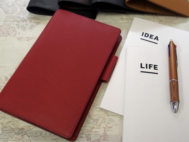 画像1: 【受注生産品】【ネコポスNG】 ジブン手帳専用カバー 旅屋オリジナル type H