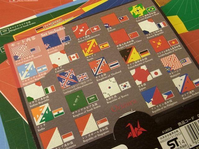 画像3: 【ネコポスOK】 おりがみ おりづる flag design 48枚入り