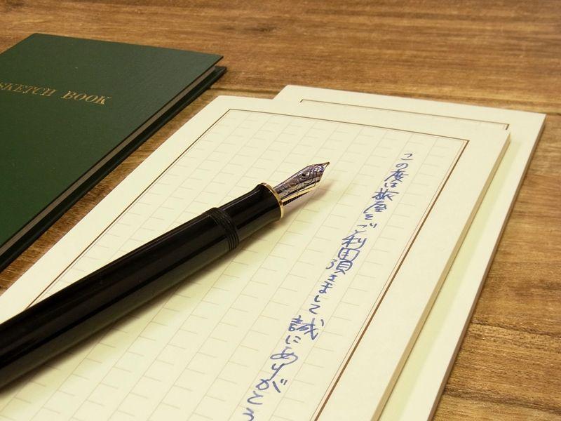画像2: 【ネコポスOK】 旅屋萬年筆紙 一筆箋 S