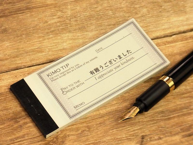 画像2: 【ネコポスOK】 HI-MOJIMOJI KIMO TIP/キモチップ 有難うございました