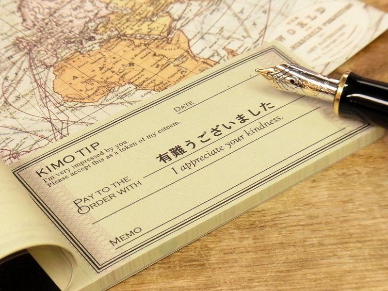 画像1: 【ネコポスOK】 HI-MOJIMOJI KIMO TIP/キモチップ 有難うございました