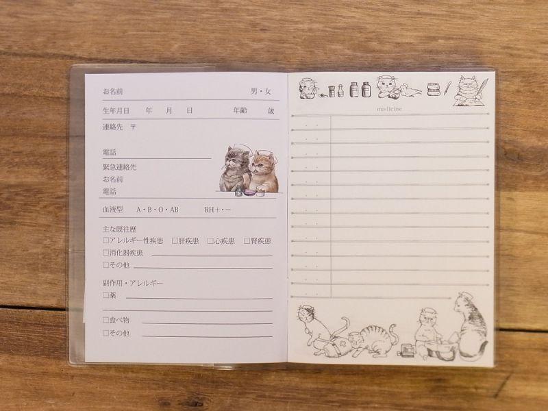 画像2: 【ネコポスOK】 生みたて卵屋 お薬手帳 猫