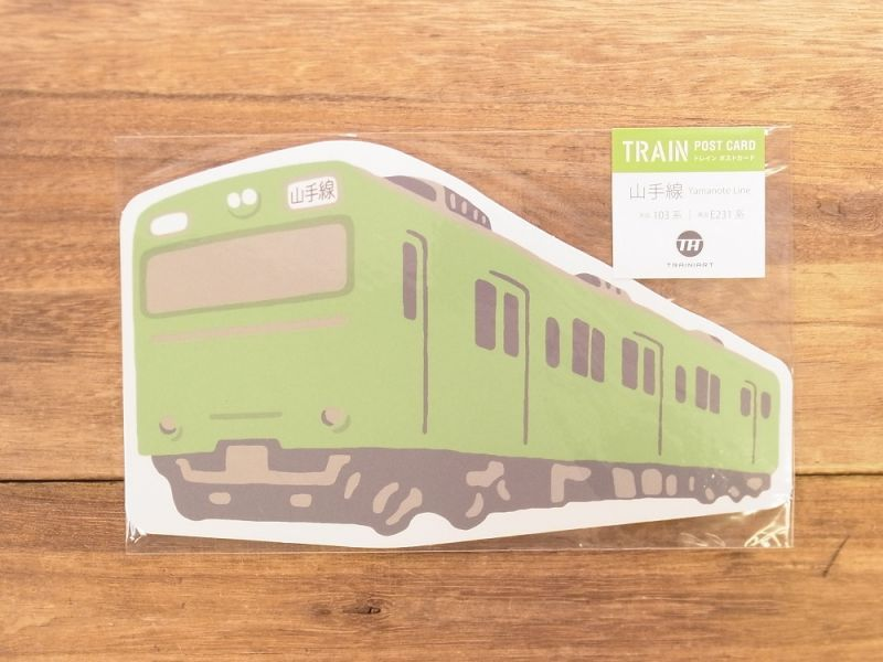 画像1: 【ネコポスOK】 TRAINIART/トレニアート TRAIN POSTCARD 山手線