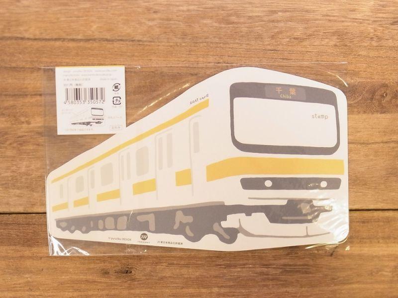 画像2: 【ネコポスOK】 TRAINIART/トレニアート TRAIN POSTCARD 総武線