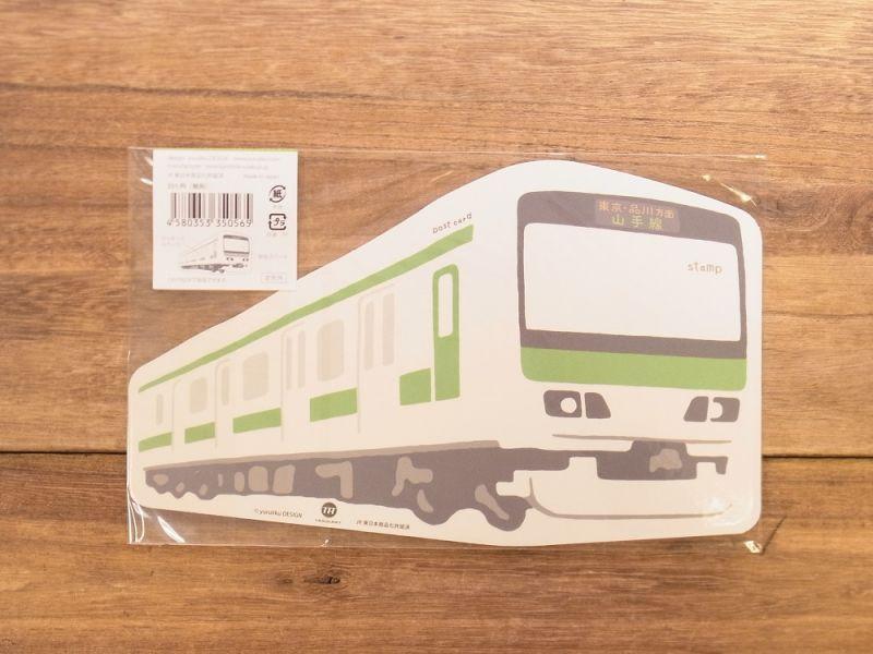画像2: 【ネコポスOK】 TRAINIART/トレニアート TRAIN POSTCARD 山手線