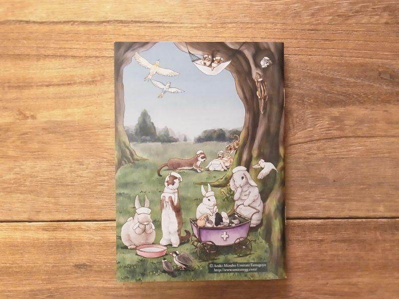 画像2: 【ネコポスOK】 生みたて卵屋 お薬手帳 ウサギ医院