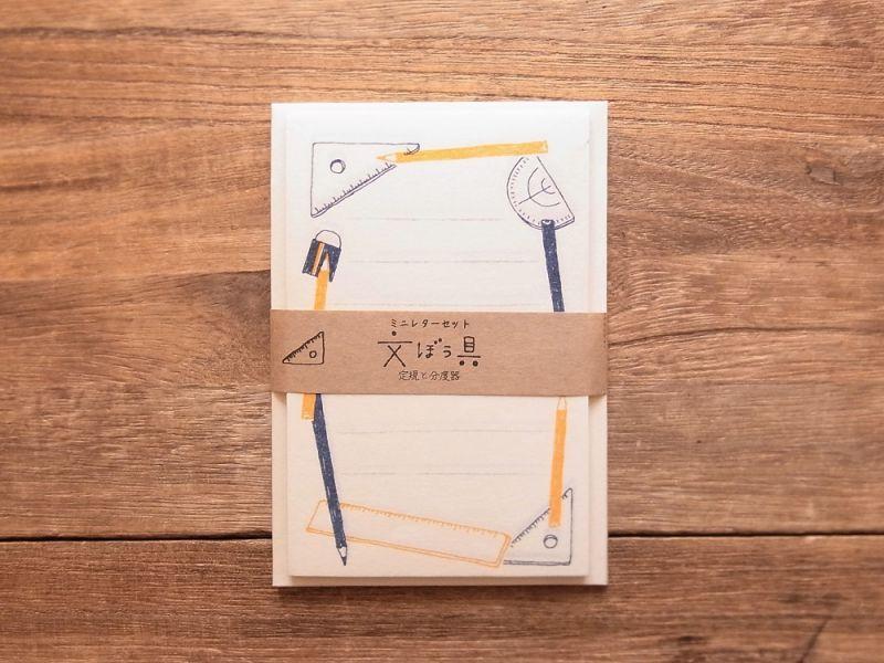 画像1: 【ネコポスOK】 ミニレターセット 文ぼう具 定規と分度器