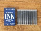 【30%OFF】【ネコポスOK】 プラチナ万年筆 カートリッジインク ブルーブラック