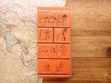 【ネコポスOK】 BRANIFF ボーディングパスケース オレンジ