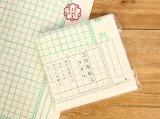 【ネコポスOK】 工作用紙なタオル