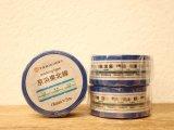 【ネコポスOK】 TRAINIART/トレニアート マスキングテープ 京浜東北線