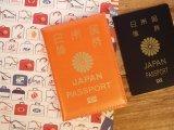 【ネコポスOK】 パスポートカバー JAPAN オレンジ