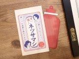 【ネコポスOK】 推しのネツサマシ レターセット
