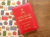 【ネコポスOK】 パスポートカバー KINGDOM OF SAUDI ARABIA レッド