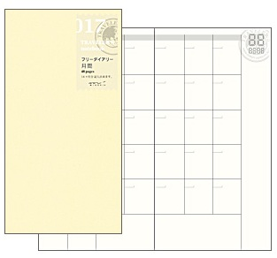 画像2: 【ネコポスOK】 トラベラーズノート リフィル レギュラー[017] 月間フリー