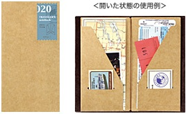 画像3: 【ネコポスOK】 トラベラーズノート カスタマイズリフィル [020] クラフトファイル