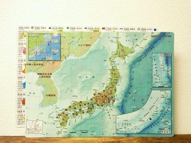画像4: 【ネコポスOK】 日本地図の下敷き A4
