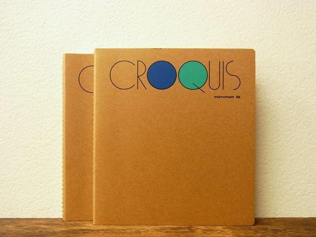 画像1: 【ネコポスOK】 CROQUIS BOOK/クロッキーブック SQ 白クロッキー紙