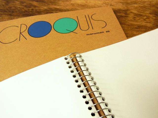 画像2: 【ネコポスOK】 CROQUIS BOOK/クロッキーブック SQ 白クロッキー紙
