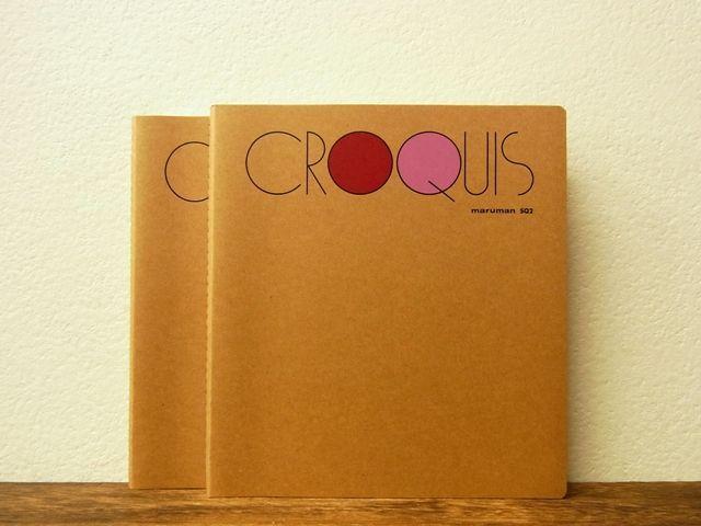 画像1: 【ネコポスOK】 CROQUIS BOOK/クロッキーブック SQ2 クリームコットン紙