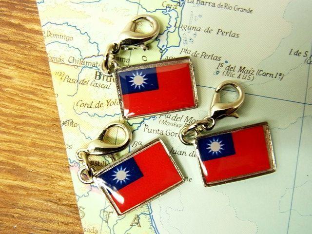 画像4: 【ネコポスOK】 世界の国旗 チャーム [台湾] 1個