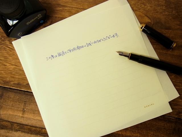 画像1: 【ネコポスOK】 旅屋萬年筆紙 WRITING PAPER 50枚入り