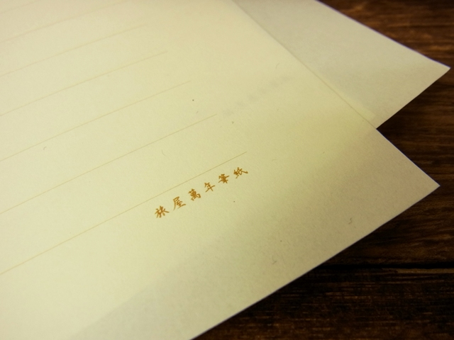 画像2: 【ネコポスOK】 旅屋萬年筆紙 WRITING PAPER 50枚入り