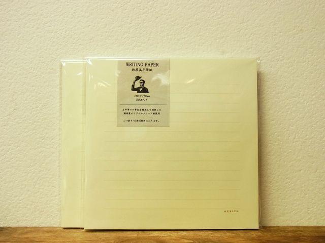 画像3: 【ネコポスOK】 旅屋萬年筆紙 WRITING PAPER 50枚入り
