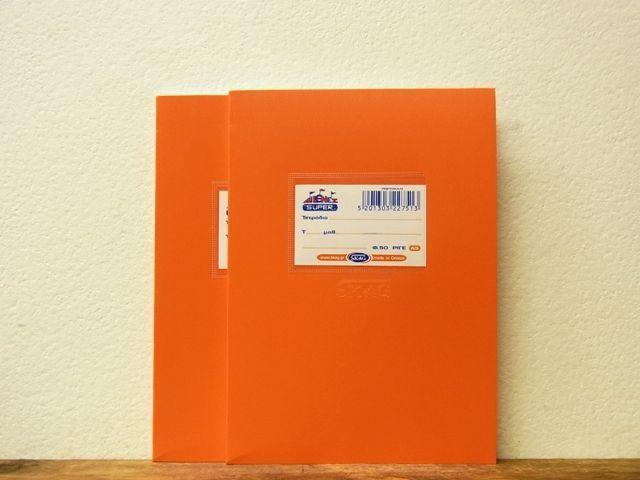 画像1: 【ネコポスOK】 ギリシャ SKAG SUPER エクササイズノート A5 オレンジ