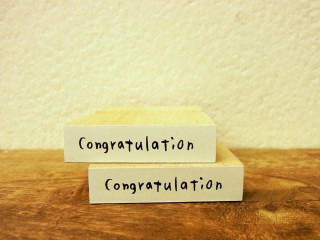 画像1: 【ネコポスOK】 メッセージスタンプ Congratulation