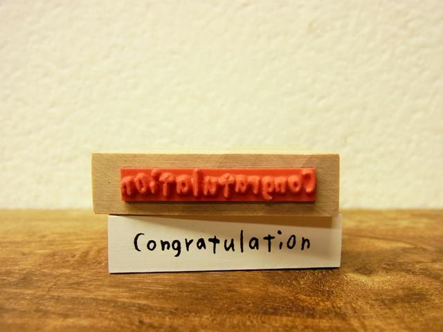 画像2: 【ネコポスOK】 メッセージスタンプ Congratulation