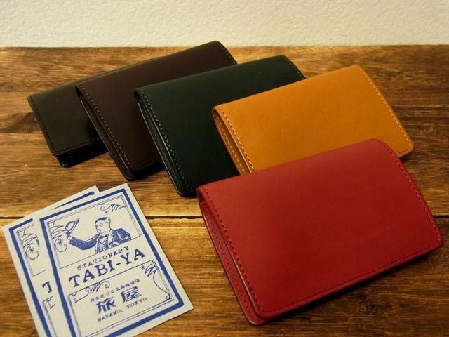 画像1: 【ネコポスOK】 旅屋本革製品 CARD CASE/カードケース