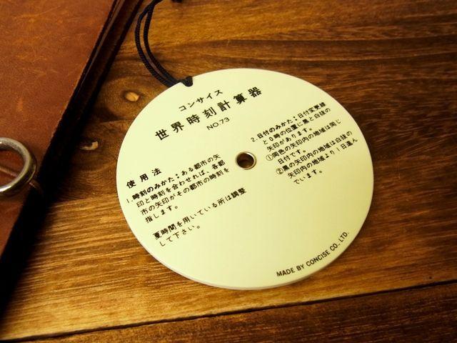 画像2: 【ネコポスOK】 世界時刻計算器