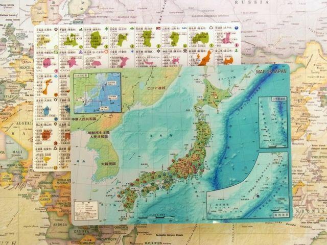 画像3: 【ネコポスOK】 日本地図の下敷き A4