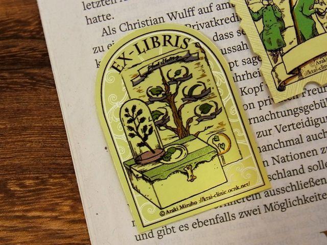 画像2: 【ネコポスOK】 生みたて卵屋 エクス・リブリス(蔵書票) 植物採集