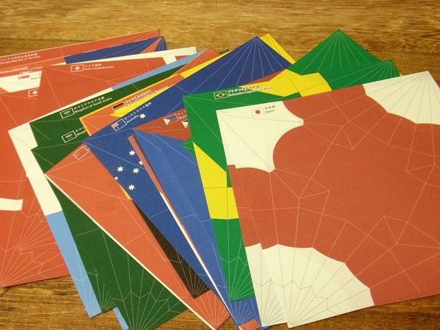 画像4: 【ネコポスOK】 おりがみ おりづる flag design 48枚入り