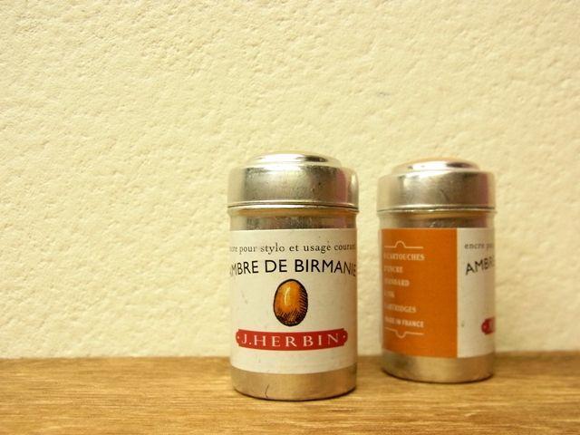 画像1: 【ネコポス△】 J.HERBIN/エルバン 万年筆用カートリッジ 6本入り ビルマの琥珀