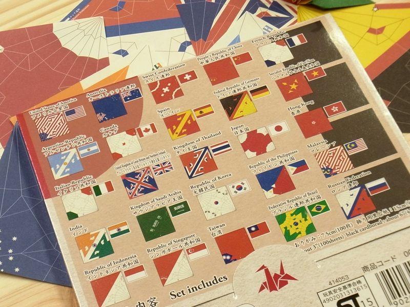 画像2: 【ネコポスOK】 おりがみ 小さいおりづる flag design 100枚入り