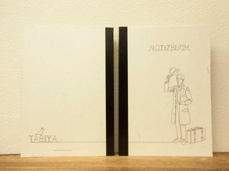 画像2: 【ネコポスOK】 萬年筆紙で作った旅屋オリジナルノート NOTIZBUCH A5 横罫