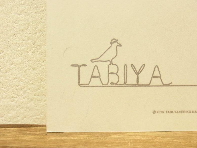画像3: 【ネコポスOK】 萬年筆紙で作った旅屋オリジナルノート NOTIZBUCH A5 横罫