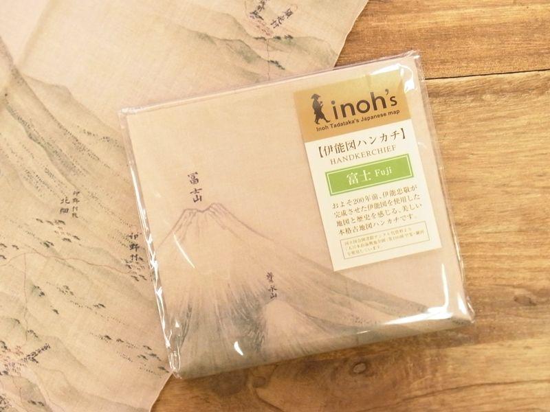 画像1: 【ネコポスOK】 inoh's 伊能忠敬 伊能図ハンカチ 富士