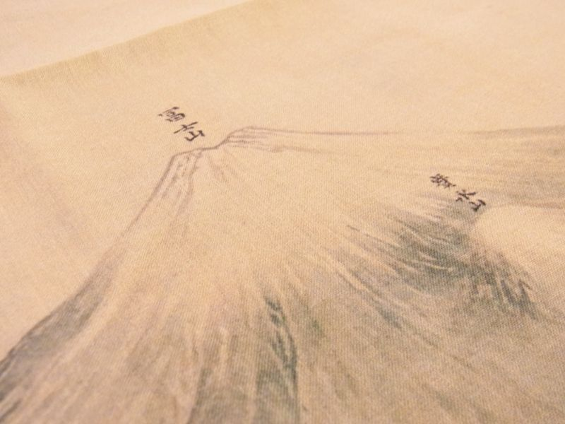 画像3: 【ネコポスOK】 inoh's 伊能忠敬 伊能図ハンカチ 富士