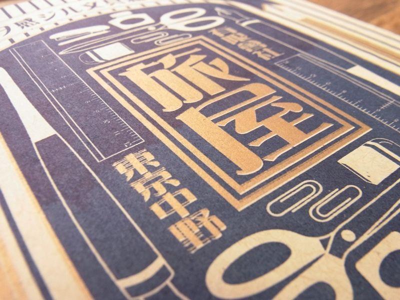 画像2: 【ネコポスOK】 旅屋オリジナル ポストカード 文具