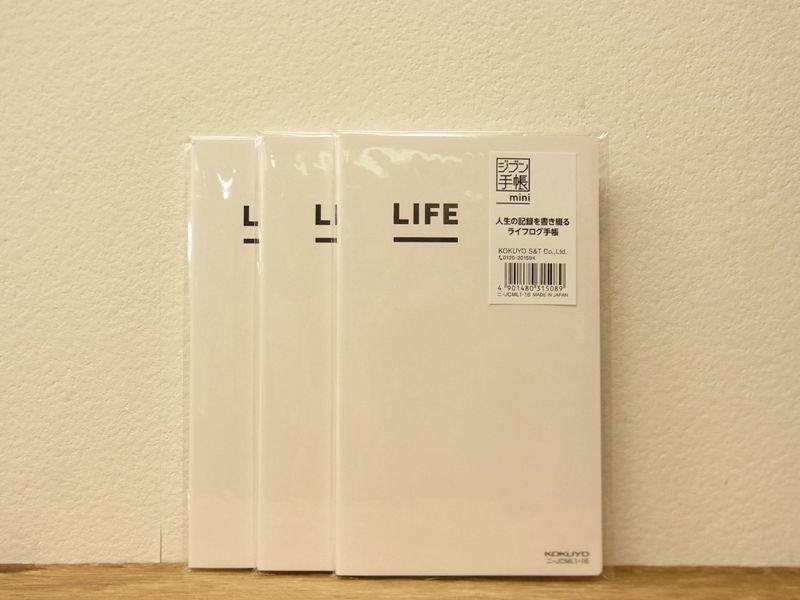 画像1: 【ネコポスOK】 ジブン手帳mini LIFE