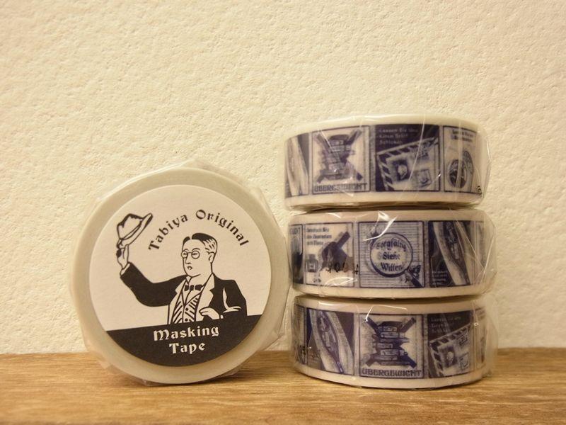 画像1: 【ネコポスOK】 旅屋オリジナル マスキングテープ stationery