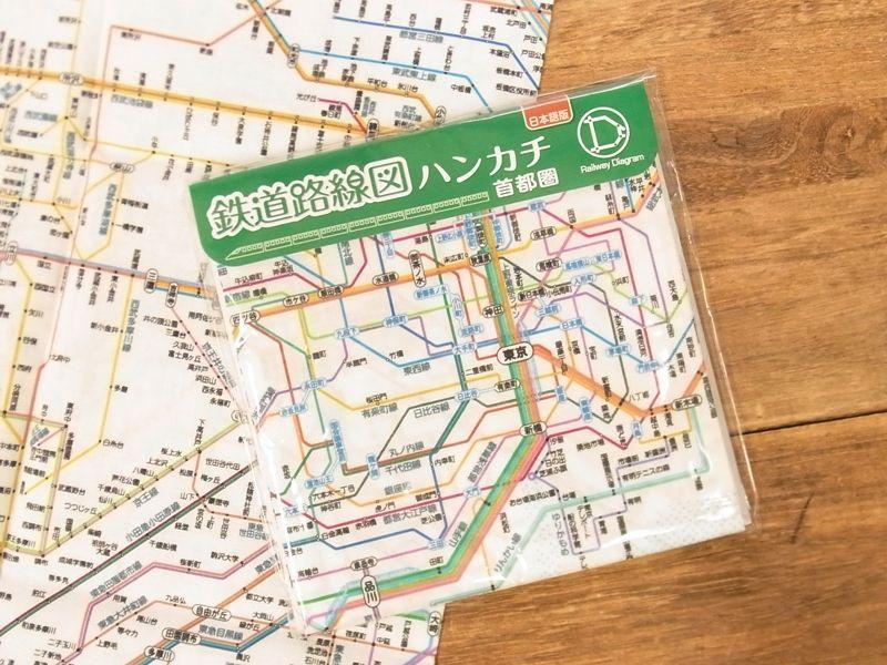 画像1: 【ネコポスOK】 鉄道路線図ハンカチ 首都圏